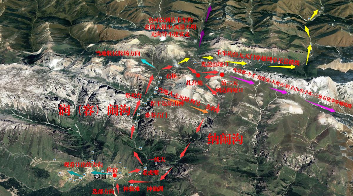 此行的路线图,通过谷歌地图绘制的,参考很多家的攻略绘制出来的,红色的圆圈就是我们此行的路线,地图标记的大体位置都是对的,迷路了可别打我哦。很多模棱两可的地名我都没有标注,怕给大家带来不必要的困惑,如果是环线和穿越,按照箭头方向走就是了。