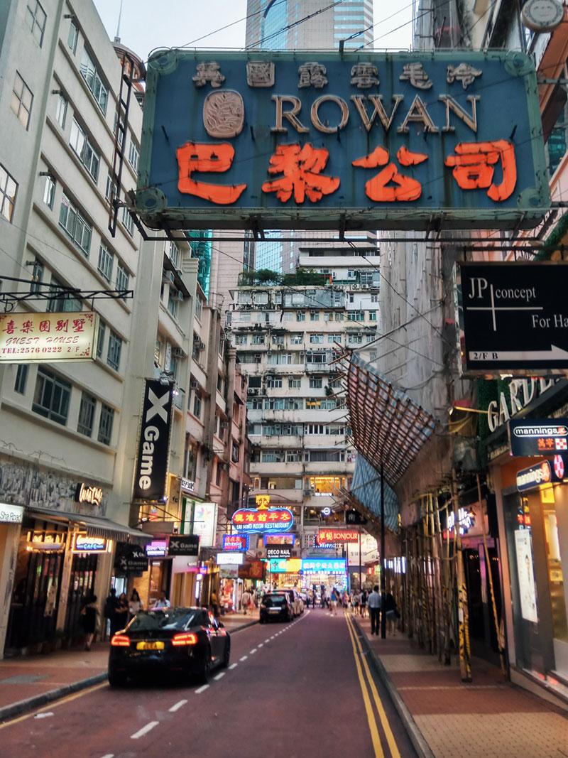 铜锣湾附近的街道 总之香港街道少不了霓虹灯、广告牌